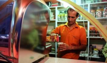 جایی مردانه برای قهوه خوردن «سرپایی»